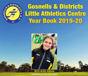 Read more about the article 2019 – 2020 GDLAC Year Book
